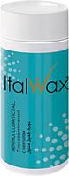 Тальк для депиляции с ментолом Ital Wax 150