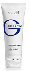 Маска увлажняющая кислородная GiGi Oxygen Prime Advanced Hydra Mask 250 мл