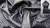 Искусственная кожа стеганная Ромб темно синяя   Экокожа для одежды