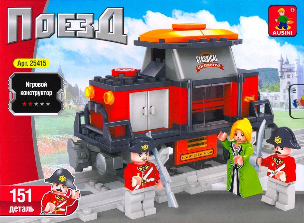 Конструктор AUSINI Классический локомотив вагон 25415 , 151 деталей