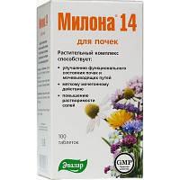 Милона - 14 (Эвалар) – таблетки для почек и мочевыводящих путей