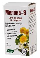 Милона  - 9 (Эвалар) – травяные таблетки для поддержки сердца и сосудов