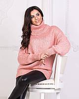 Теплый свитер пр-во Турция персик