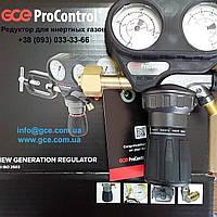 Редуктор баллонный для инертных газов ProControl, GCE Украина