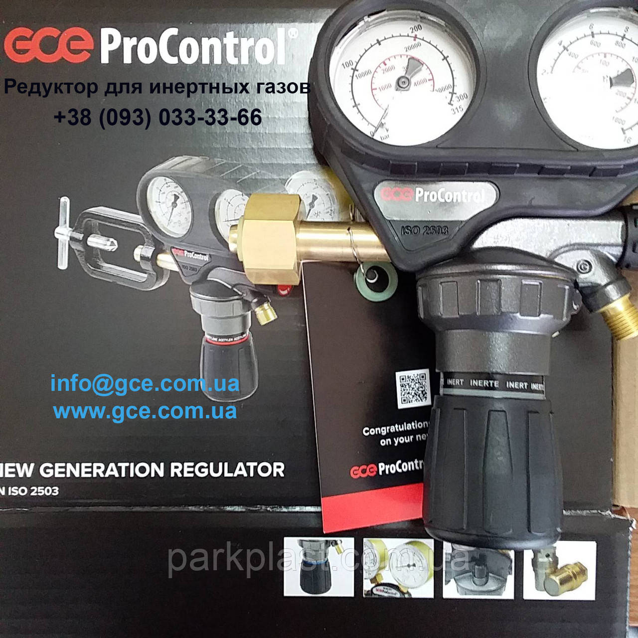 Редуктор баллонный для инертных газов ProControl, GCE Украина, фото 1