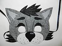 Карнавальная маска Волк. Детские сюжетно ролевые игры.