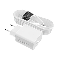 Зарядное устройство LP АС-012 USB 5V 2,4A + кабель USB - Micro USB 1,5м (Белый) /ОЕМ