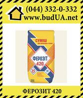 ФЕРОЗИТ 420 смесь для выполнения стяжки 20-50 мм., 25 кг