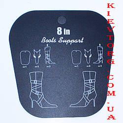 Вставки в сапоги пластиковые (формодержатели), 8 дюймов