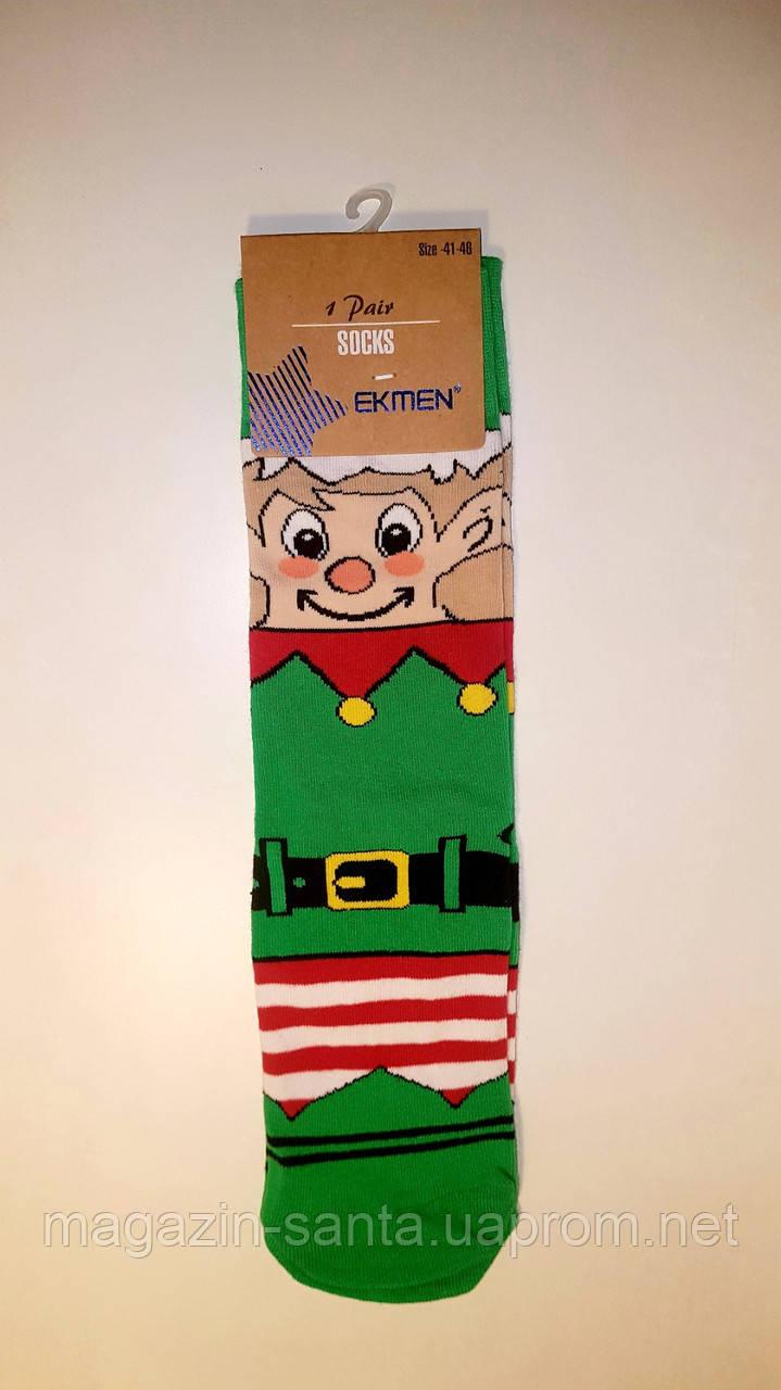 """Новогодние носки зимние мужские без махровые внутри  хлопок """"Ekmen"""" 41-46"""
