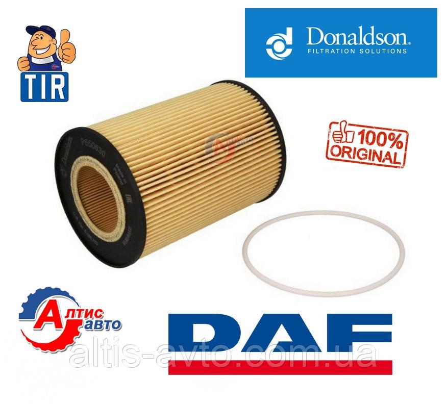 Масляный фильтр Даф XF 95 CF 85 75 Евро 3 для грузовиков 1397764 HU1270X OX359D