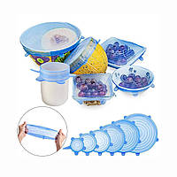 Набор силиконовых крышек для хранения продуктов 6 шт.