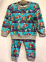 """Детская пижама """"Русалочка"""", на девочку, р. 92-116, голубая."""