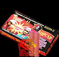 Петарды Корсар 4 2 выстрела К0204-2 12 штук в упаковке