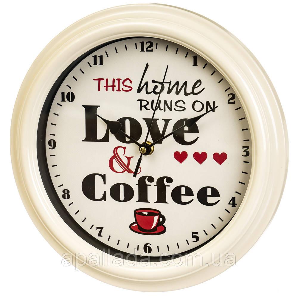 """Годинник настінний """"Love coffee"""", 28 см"""