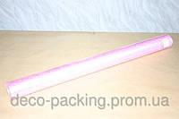Розовая Lace (сизаль для цветов и подарков 70 см)