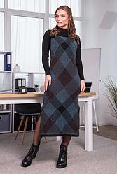 Вязаное платье-сарафан в клетку «Хлоя»