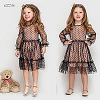 Дитяча сукня для маленьких принцес від TM Bombino