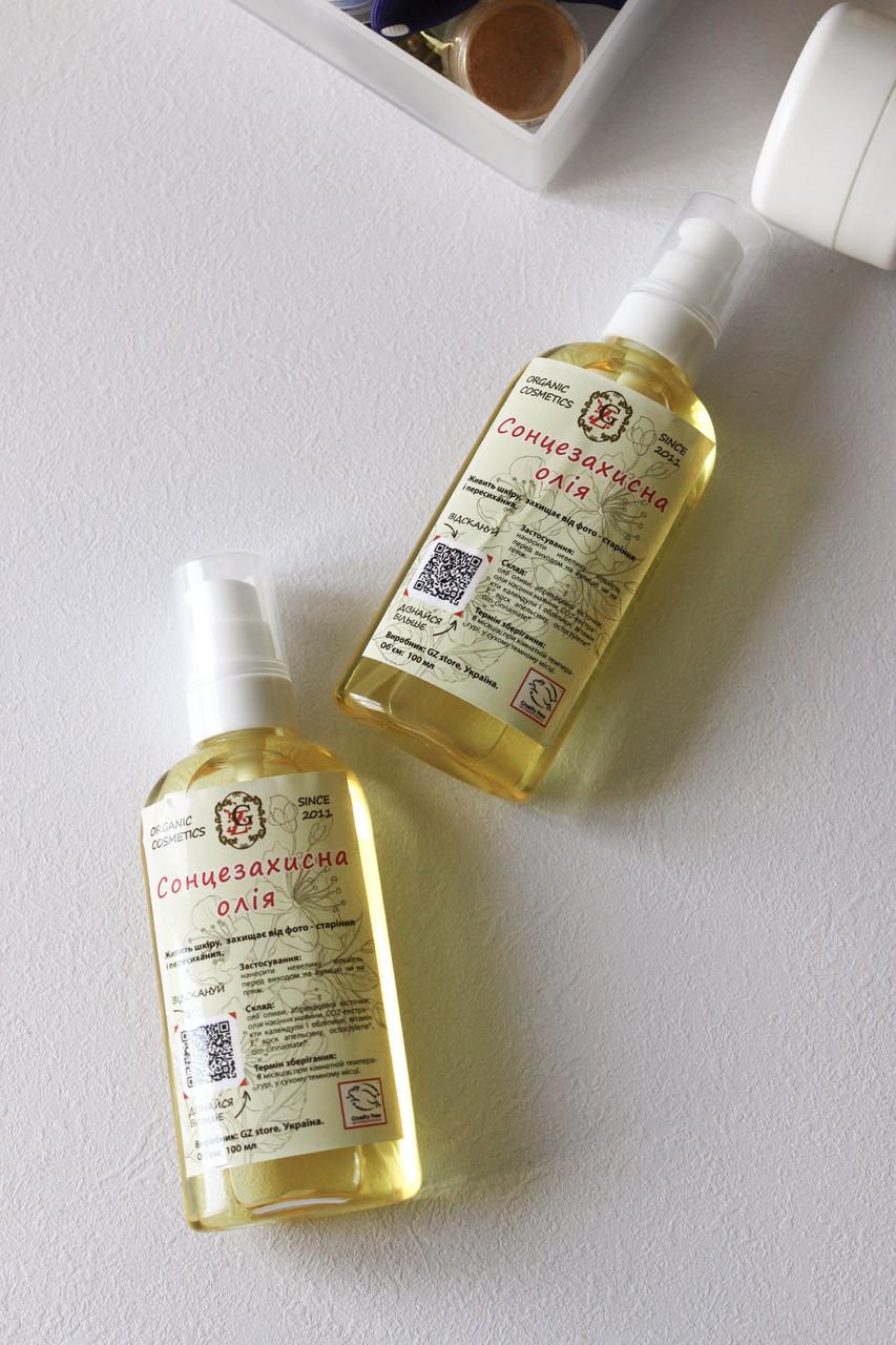 Сонцезахисний масло для дітей і дорослих, натуральне, сильна захист GZ SPF-30 100 мл