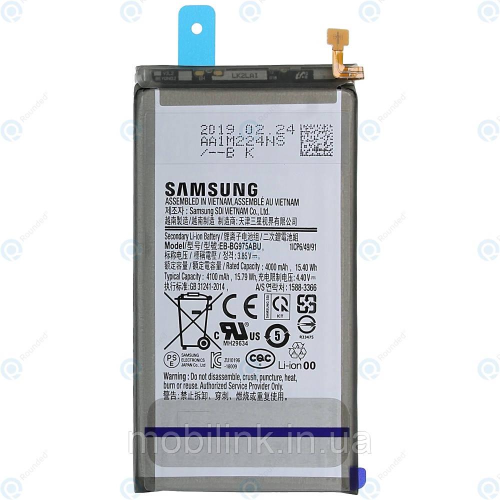 Оригинальный аккумулятор для Samsung G975 Galaxy S10 Plus,GH82-18827A!