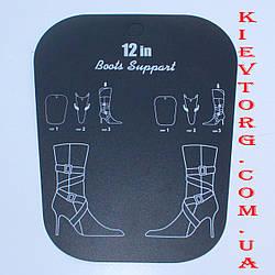 Вставки в сапоги пластиковые (формодержатели), 12 дюймов