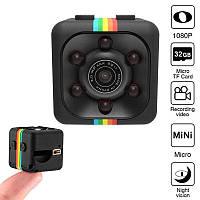 Мини камера OMG SQ11 с датчиком движения и ночным видением | Миниатюрная камера