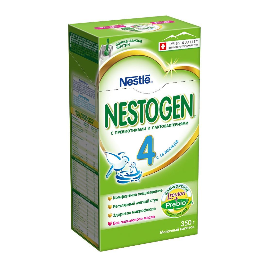 Смесь Nestogen 4 с пребиотиками, 18+, 350г