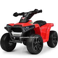 Детский квадроцикл M 4207 EL-3 с мягкими колесами, красный