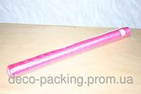Малиновая Lace (сизаль для цветов и подарков 70 см)