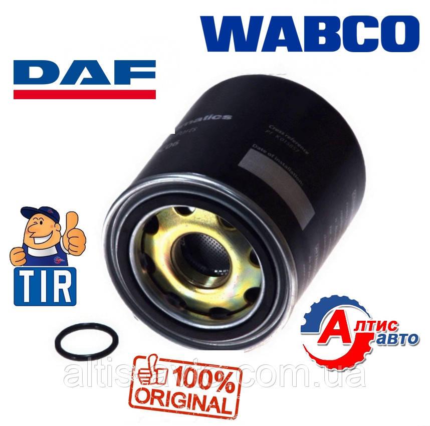 Фильтр осушителя DAF 95 XF, 45 LF 55, CF 85 65 75, 105 Wabco для грузовиков Даф 4329012462