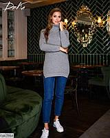Уютный теплый свитер с высоким горлом арт ат18.120