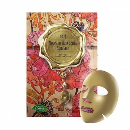 Фольгированная маска NOHJ Modeling Mask Serum Squalane, фото 2