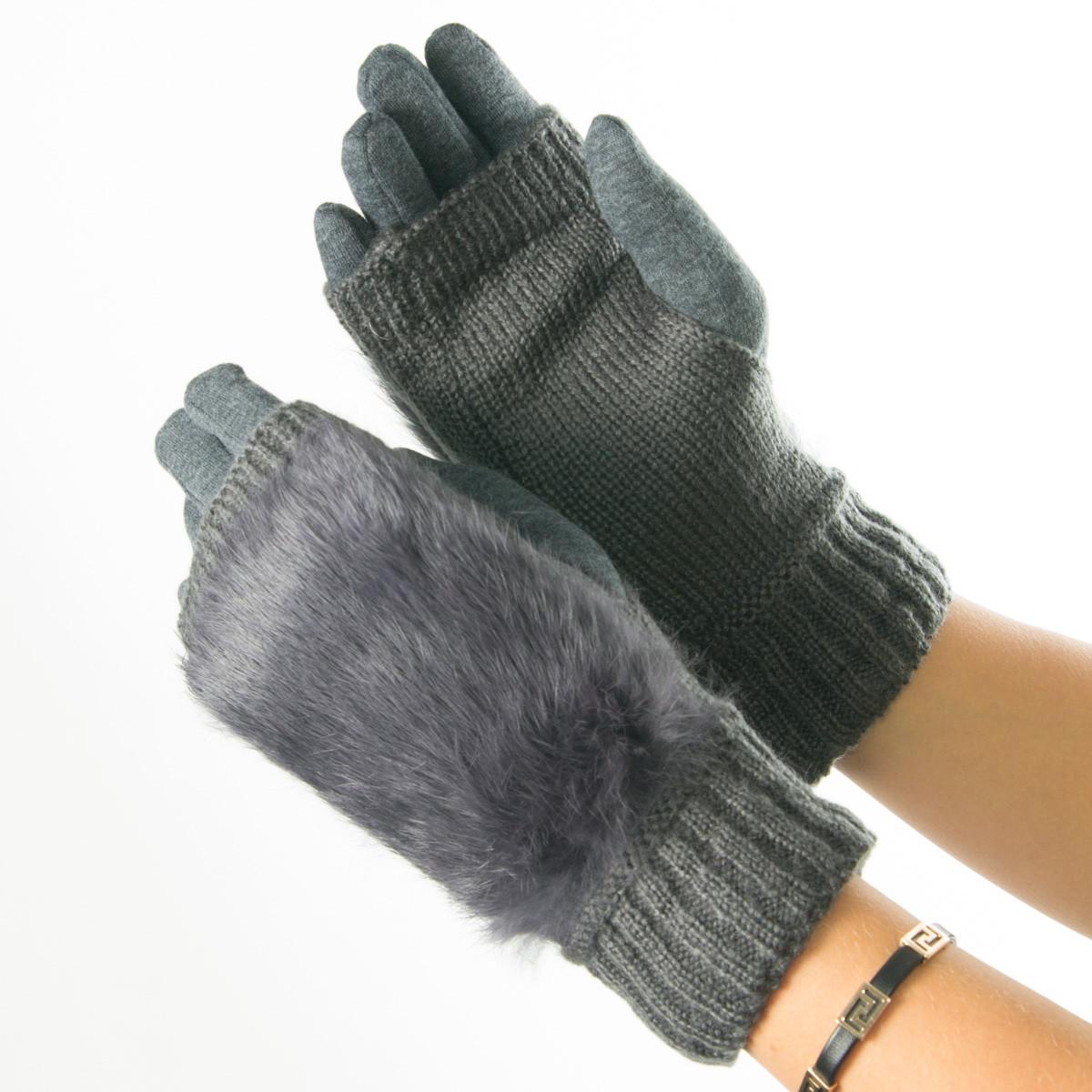 Текстильные женские перчатки-митенки с вязкой и вставкой с искусственного меха (серые)  № 19-F10-3