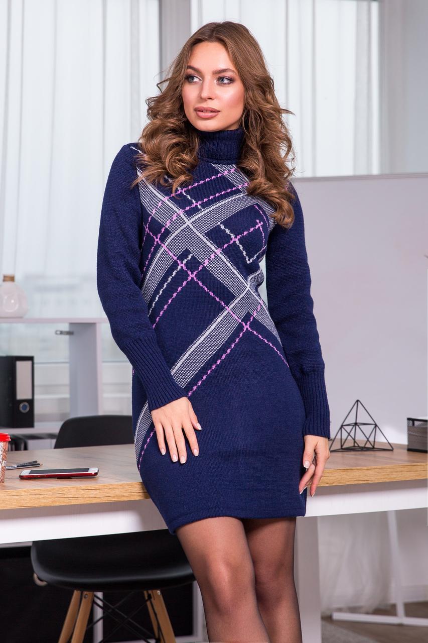Тепла вязана сукня Клітка (синій, сірий, бузковий)