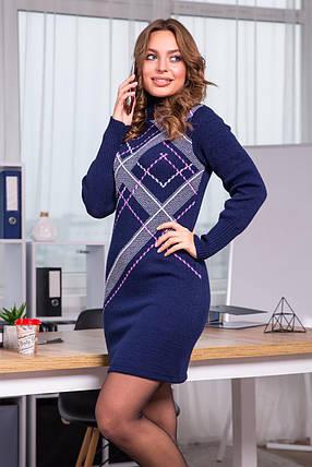 Тепла вязана сукня Клітка (синій, сірий, бузковий), фото 2