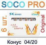 Профайли SOCO SC PRO 02/19 жовті, фото 2