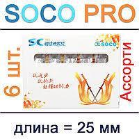 Профайли SOCO SC PRO 02/19 жовті