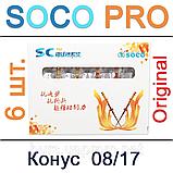 Профайлы SOCO SC PRO 02/19 желтые, фото 3