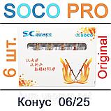 Профайли SOCO SC PRO 02/19 жовті, фото 4