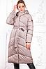 Женское зимнее пальто Магнолия