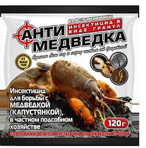 АнтіМедведка (гранули) 120 г