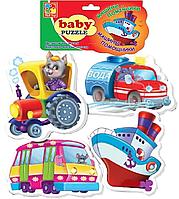 Беби пазлы  Машины помощники Vladi Toys