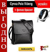 Мужская сумка через плечо Polo videng + Фитнес браслет m3 в подарок