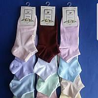 """Женские бамбуковые короткие носки """"Шугуан"""" Разные цвета"""