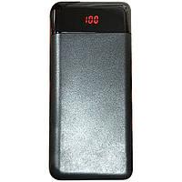 Портативное зарядное устройство Power Bank LEGEND  LD-4008  30000 mAh