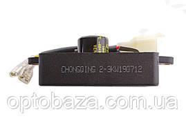Автоматический регулятор напряжения (класс А) AVR для генераторов 2 кВт - 3 кВт, фото 3