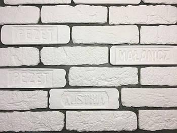 """Гіпсова плитка цегла білий """"Австрійський"""" (декоративний гіпсовий камінь) Біла"""