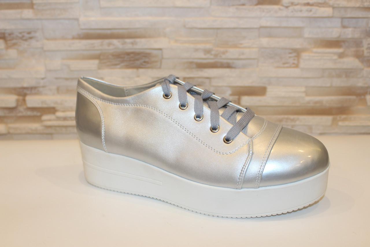 Туфли женские серебро на шнурке Т636, фото 1