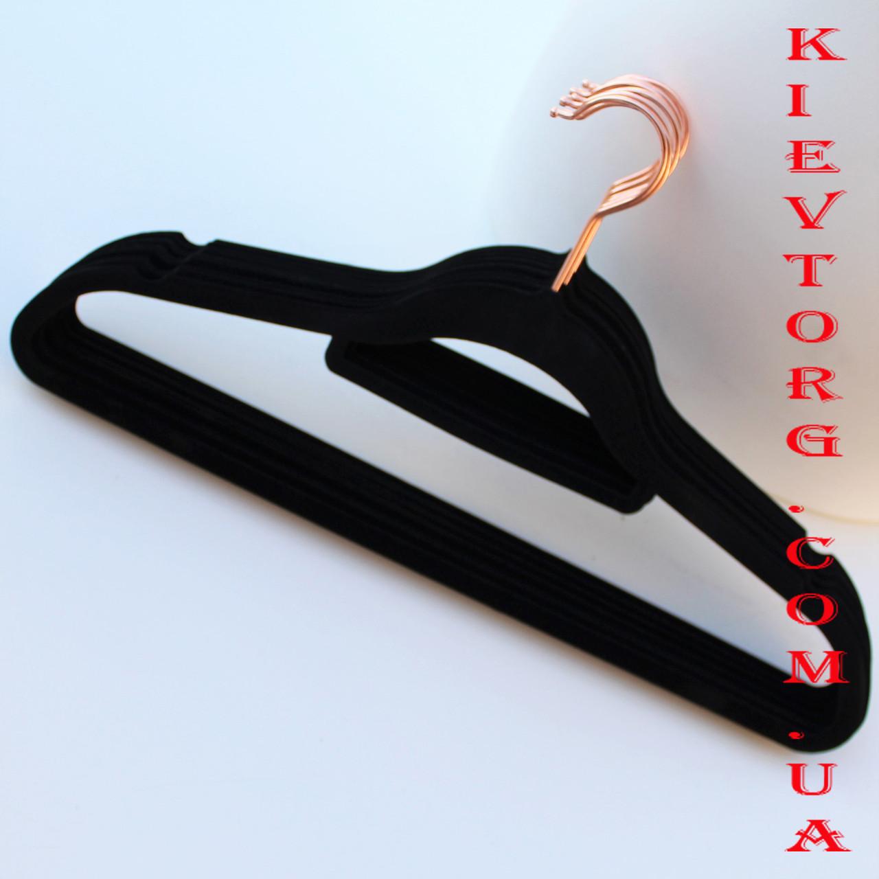 Плечики вешалки флокированные (бархатные, велюровые) черные с золотым крючком, длина 440 мм 5 штук