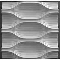 Декоративні гіпсові панелі 3D Gipster «Moon», фото 3